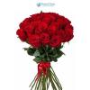 20 szálas vörös rózsa köteg