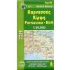 2.1 - Parnassos - Kirfis turistatérkép - Anavasi