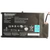 2ICP4/51/161-2 7900 mAh laptop akkumulátor
