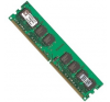 Kingston 2GB 800MHz CL6 KVR800D2N6/2G memória (ram)