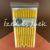 Naturhelix Teafa Fülgyertya   10 db