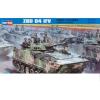 HobbyBoss ZBD 04 IFV tank makett 82453