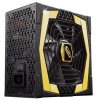 FSP Aurum Gold 650W