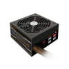Thermaltake SMART SP-650MPCBEU