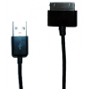 Cellular Line Tablet USB Cable Galaxy Tab-hoz