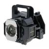 Epson Projektor lámpa