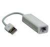 Apple USB Ethernet Adapter számítógéptáska