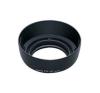 Canon ET-54 objektív napellenző