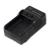 Casio akkumulátor töltő