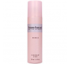 Bruno Banani Deo Spray dezodor