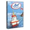 - Éliás a kis mentőhajó - 2 DVD
