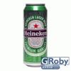 Heineken Lager szuper-prémium világos sör 0,5 l dobozos