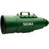 Sigma 200-500 mm 2.8 EX DG APO