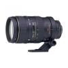 Nikon 80-400 mm f/4.5-5,6 D AF VR ED