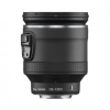 Nikon 10-100 mm F/4.5-5.6 VR PD-ZOOM