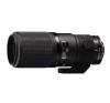 Nikon 200 mm 1/4 D AF MICRO IF-ED objektív