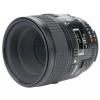 Nikon AF 60 mm 1/2.8 D MC