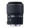 Sigma 105mm F2.8 EX DG OS HSM Macro objektív