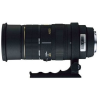 Sigma 50-500 mm 1/4.5-6.3 APO DG OS HSM