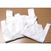 Ingvállas tasak, fehér színű, 40x11x60 cm