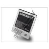 Samsung i9100 Galaxy S II gyári akkumulátor - Li-Ion 1650 mAh - EB-F1A2GBUC