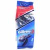 Gillette 2 eldobható borotva 5 db