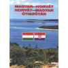 MAGYAR-HOLLAND SZÓTÁR /CD-VEL