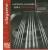 Various Artists A népzenétől a világzenéig 3. (CD)