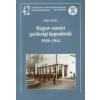 Seres Attila MAGYAR-SZOVJET GAZDASÁGI KAPCSOLATOK 1920-1941