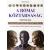 Philip Matyszak A RÓMAI KÖZTÁRSASÁG KRÓNIKÁJA - AZ ÓKORI RÓMA VEZETŐI ROMOLUSTÓL AUGUSTUSIG
