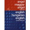 ANGOL-MAGYAR-ANGOL ZSEBSZÓTÁR - ENGLISH-HUNGARIAN-ENGLISH POCKET DICTIONARY