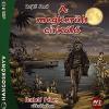 Kossuth Kiadó; Mojzer Kiadó A megkerült cirkáló - Hangoskönyv (MP3) - Rudolf Péter előadásában