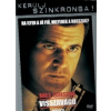 Visszavágó (DVD)