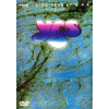 Yes - Live At Queens Park Vol. 1. (DVD)