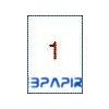 APLI 1 pályás színes etikett 210 x 297 mm kék 100 etikett/csomag 100 lap/csom