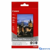 Canon Semi-Gloss Photo Paper Plus 10X15 g/m2 260 g/m2 doboz(50)