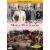 ETALON FILM KFT. / 30 Maria Montessori - Egy élet a gyermekekért I. rész