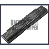 Uniwill E10 series E10-3S4400-C1L3 4400mAh 6 cella notebook/laptop akku/akkumulátor fekete utángyártott