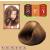 Bio-Herb Henna Color Mogyoróbarna hajszínező 75ml