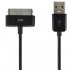 4world USB 2.0 kábel, iPad / iPhone 4 / iPod transfer/töltőhöz 1.0m fekete - 07932-OEM
