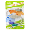 4world USB to 2 PS/2 Adapter