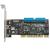 SPEEDDRAGON 1 db U-ATA + 2 db  SATA portos Raid funkciós PCI kártya