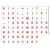 PRC piros betű víztiszta alap magyar billentyűzet matrica