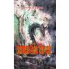 Hermit Kiadó Elementális lények