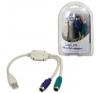 LogiLink USB - PS/2 adapter asztali számítógép kellék