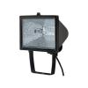 Brennenstuhl Halogén fénysugárzó, 500 W