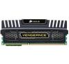 Corsair 8GB DDR3 1600MHz Vegeance memória (ram)