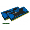 Kingston 8GB DDR3 2400MHz Kit2 HyperX XMP Predator Series