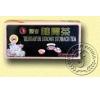 Dr Chen patika Dr Chen Tieguanyin gyomor filteres tea 20db-os tea