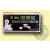 Dr Chen patika Dr Chen Tieguanyin gyomor filteres tea 20db-os